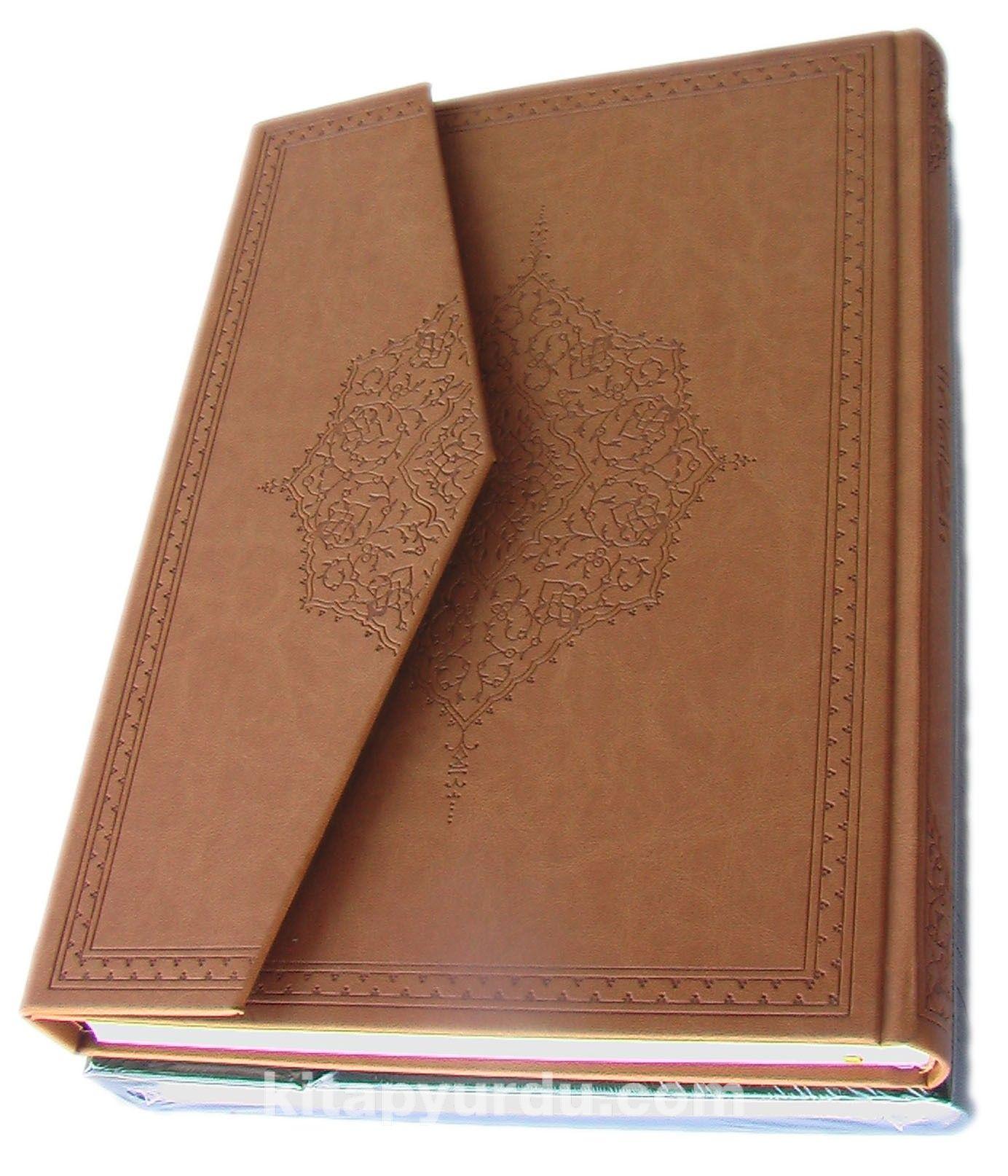 Kur'an-ı Kerim (Rahle Boy - Beş Renk) - Bilgisayar Hatlı - Mühürlü -  pdf epub