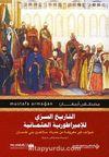 Osmanlı'nın Mahrem Tarihi (Arapça)