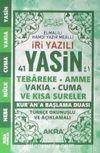 41 Yasin İri Yazılı Türkçe Okunuşlu ve Açıklamalı - Fihristli (Mini Boy) (Kod:M001)