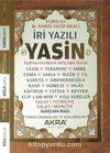 41 Yasin İri Yazılı Türkçe Okunuşlu ve Açıklamalı - Fihristli (Cep Boy) (Kod:K001)