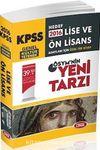 2016 KPSS Lise ve Ön Lisans Adayları İçin Özel Tek Kitap (ÖSYM'nin Yeni Tarzı)