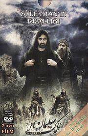 Hz. Süleyman'ın Krallığı + Ekstra Hz. İsa Mesih Filmi (2 Vcd)