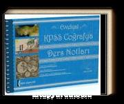 2016 Evveliyat KPSS Coğrafya Ders Notları