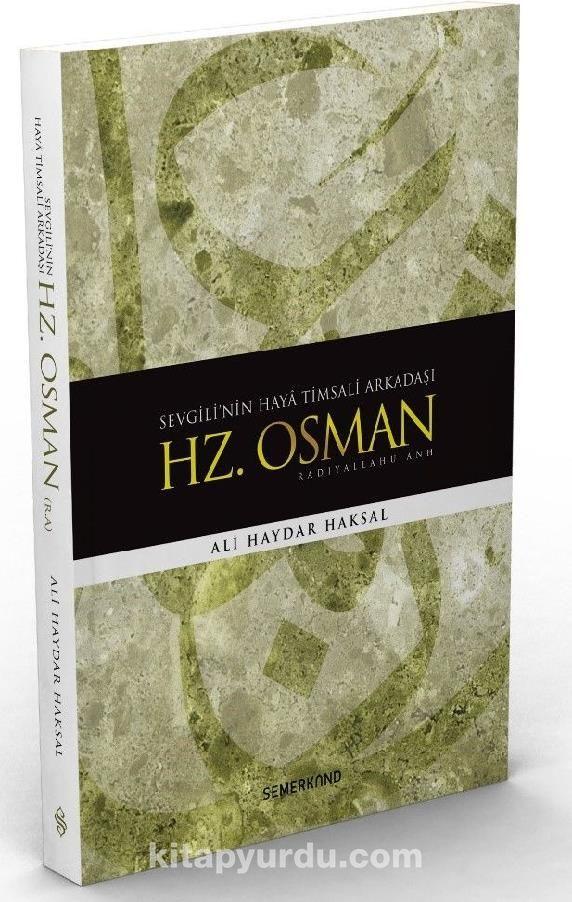 Hz. Osman (r.a.) - Ali Haydar Haksal pdf epub