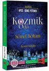 2016 KPSS Genel Yetenek Kozmik Oda Sözel Bölüm Konu Kitabı
