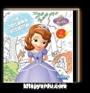 Disney Ilk Boyama Kitabım Prenses Sofia Kollektif Kitapyurducom