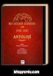 Rus Göçmen Edebiyatı Şiir (1920-1940)