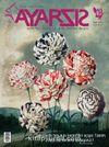 Ayarsız Aylık Fikir Kültür Sanat ve Edebiyat Dergisi Sayı:49 Mart 2020