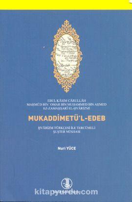 Mukaddimetü'l-Edeb - Nuri Yüce pdf epub
