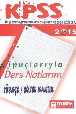 2016 KPSS Türkçe İpuçlarıyla Ders Notlarım - Kollektif pdf epub