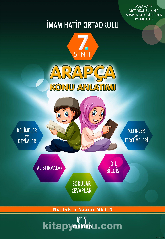 7 Sınıf Arapça Konu Anlatımı Nurtekin Nazmi Metin Kitapyurducom