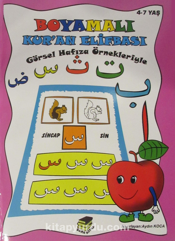 Boyamalı Kur'an Elifbası (Pembe)Görsel Hafıza Örnekleriyle -  pdf epub