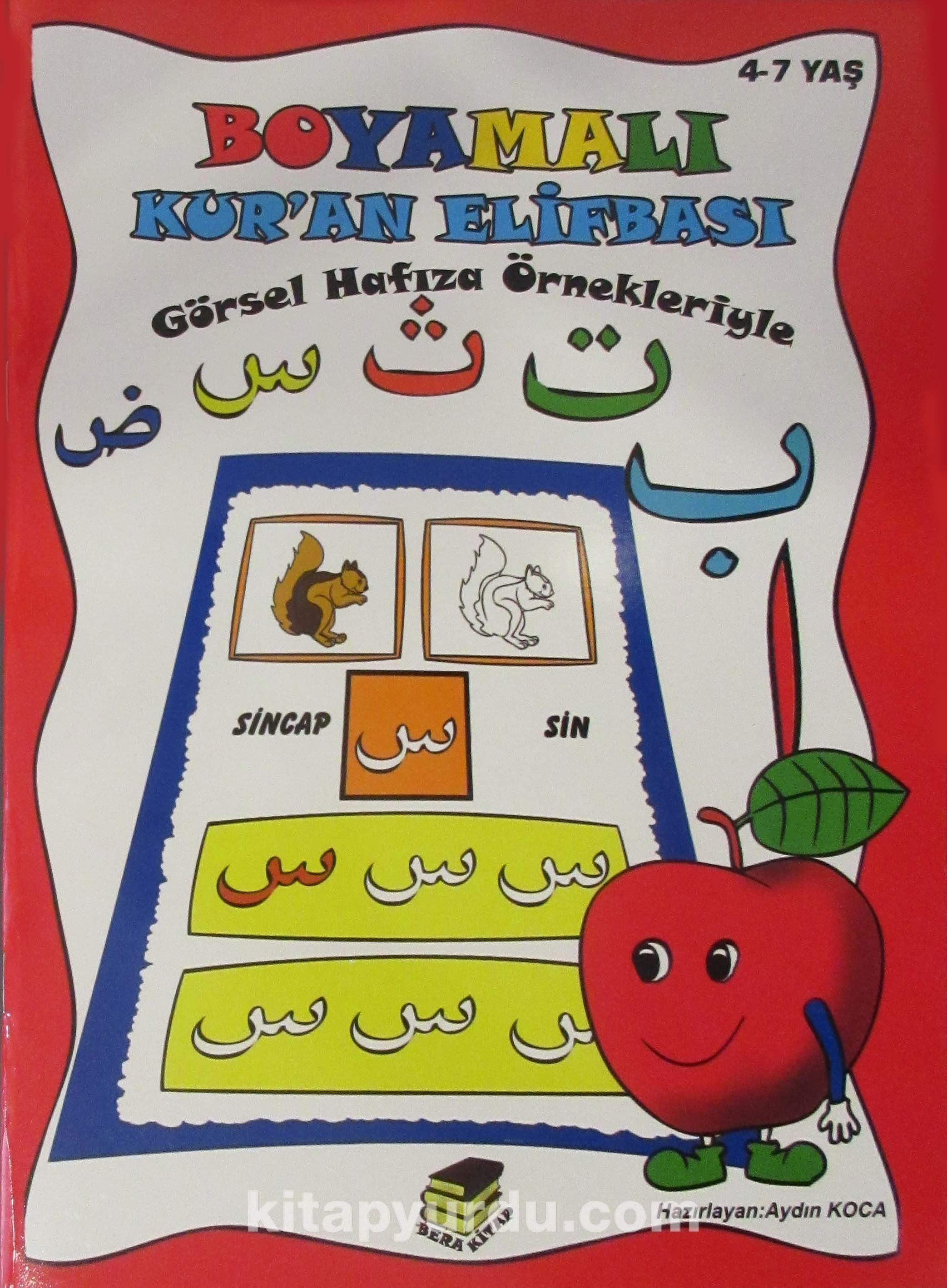 Boyamalı Kur'an Elifbası (Kırmızı)Görsel Hafıza Örnekleriyle