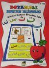 Boyamalı Kur'an Elifbası (Kırmızı) & Görsel Hafıza Örnekleriyle