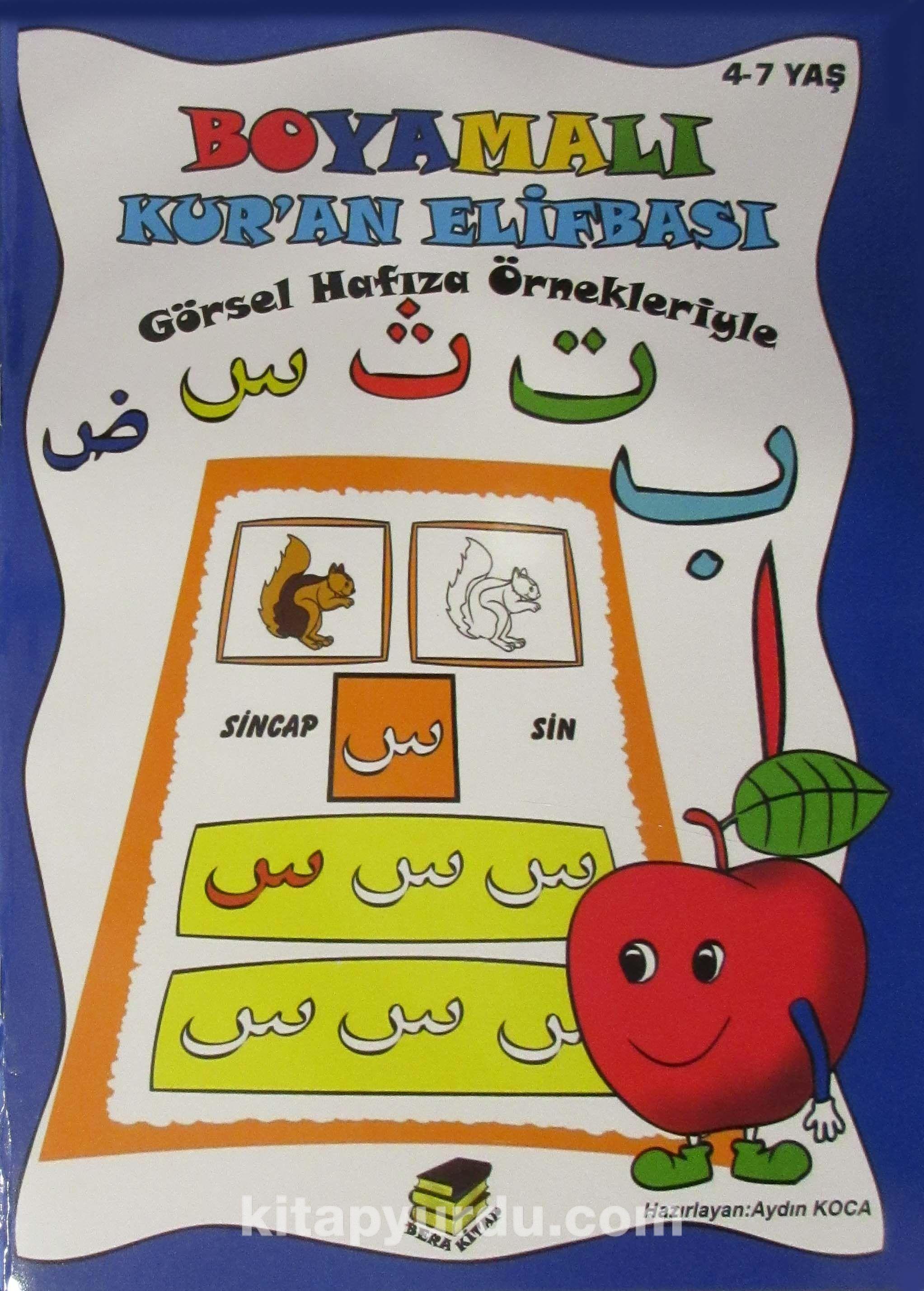 Boyamalı Kur'an Elifbası (Mavi)Görsel Hafıza Örnekleriyle