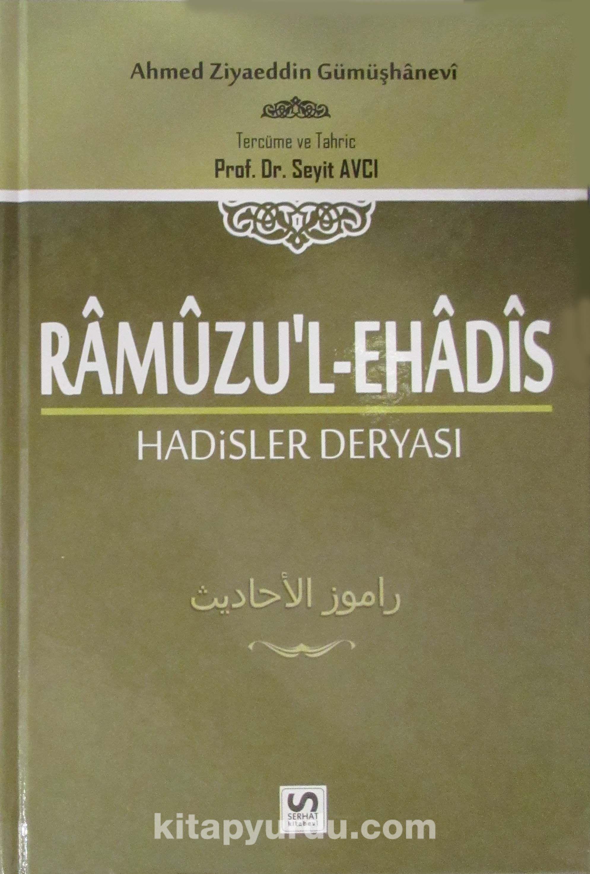 Ramuzu'l-Ehadis 2. CiltHadisler Deryası - Ahmed Ziyaüddin Gümüşhanevi pdf epub