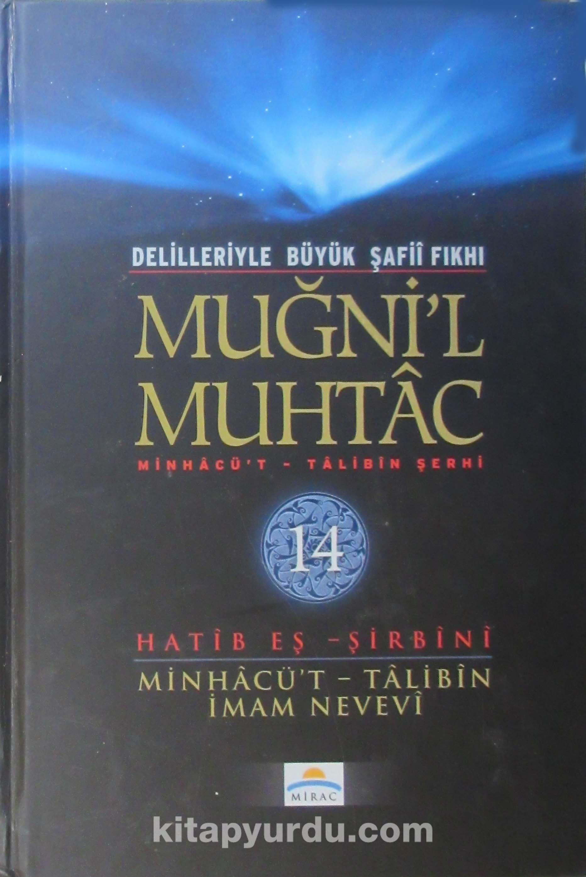 Muğni'l MuhtacMinhacü't-Talibin Şerhi (14. Cilt) - İmam Nevevi pdf epub