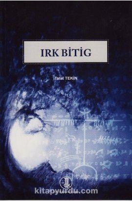 Irk Bitig & Eski Uygurca Fal Kitabı