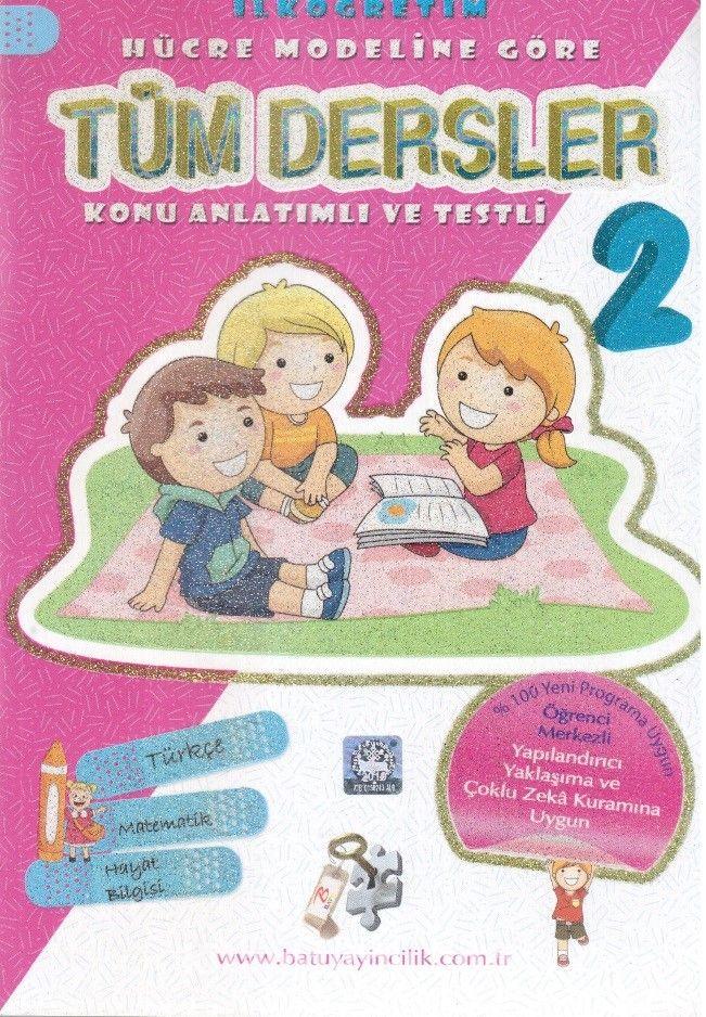 2. Sınıf Tüm Dersler Konu Anlatımlı ve Testli - Kollektif pdf epub