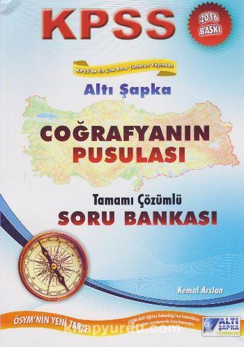 2016 KPSS Coğrafyanın Pusulası Tamamı Çözümlü Soru Bankası - Kemal Arslan pdf epub