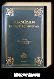 El Mizan Fi Tefsir-İl Kur'an 10