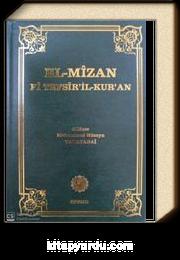El Mizan Fi Tefsir-il Kur'an 1