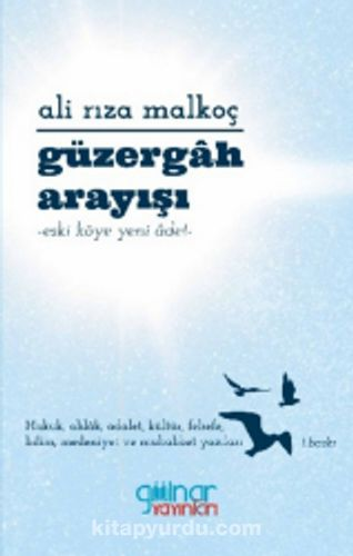 Güzergah Arayışı - Ali Rıza Malkoç | kitapyurdu.com