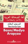 İleri Seviye İçin Basın / Medya Arapçası
