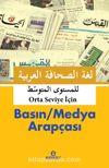Orta Seviye İçin Basın / Medya Arapçası
