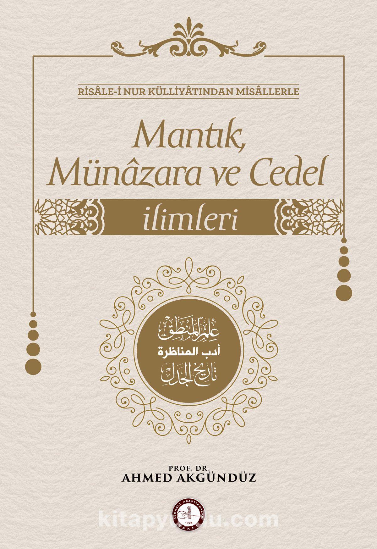 Risale-i Nur Külliyatından Misallerle: Mantık, Münazara ve Cedel İlimleri - Prof. Dr. Ahmed Akgündüz pdf epub