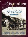 Osmanlıca Eğitim ve Kültür Dergisi Mart 2020
