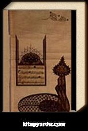 Osmanlı Belgelerinin Dili