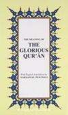 The Glorious Qur'an (Küçük boy İngilizce)