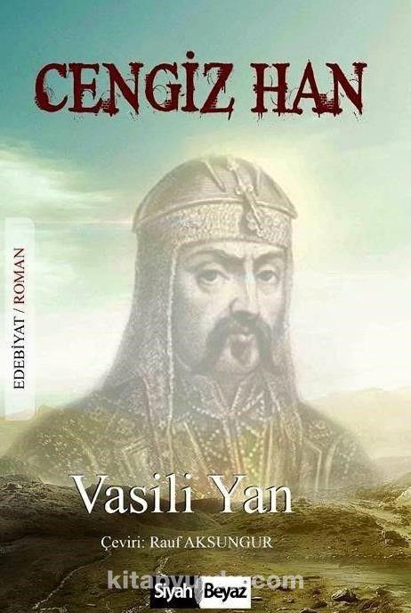 Cengiz Han - Vasilie Yan pdf epub