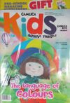 Çamlıca Kids Dergisi Sayı:6 Ocak-Şubat-Mart 2020