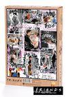 Friends - Collage Ahşap Puzzle 1000 Parça (KOP-FR144 - M) Lisanslı Ürün