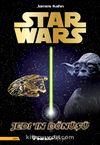Star Wars-Jedi'in Dönüşü