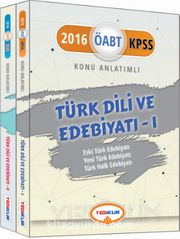 2016 KPSS ÖABT Türk Dili ve Edebiyatı Konu Anlatımlı Modüler Set (2 Kitap)