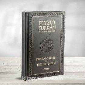 Feyzü'l Furkan Kur'an-ı Kerim ve Tefsirli Meali / Büyük Boy (İnce Şamuha) -  pdf epub