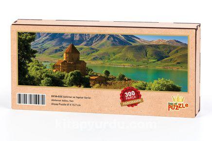 Akdamar Adası Van Ahşap Puzzle 300 Parça (SY10-CCC)