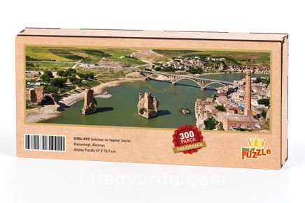 Hasankeyf BatmanAhşap Puzzle 300 Parça(SY04-CCC)