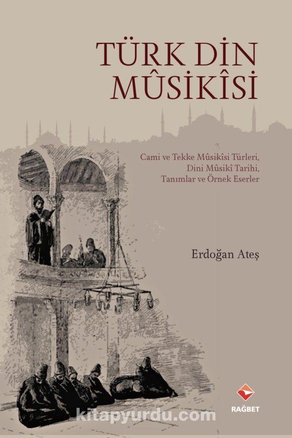 Türk Din Musikisi