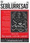 Sebilürreşad Dergisi Sayı:1051 Nisan 2020