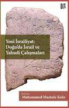 Yeni İsrailiyat: Doğu'da İsrail ve Yahudi Çalışmaları