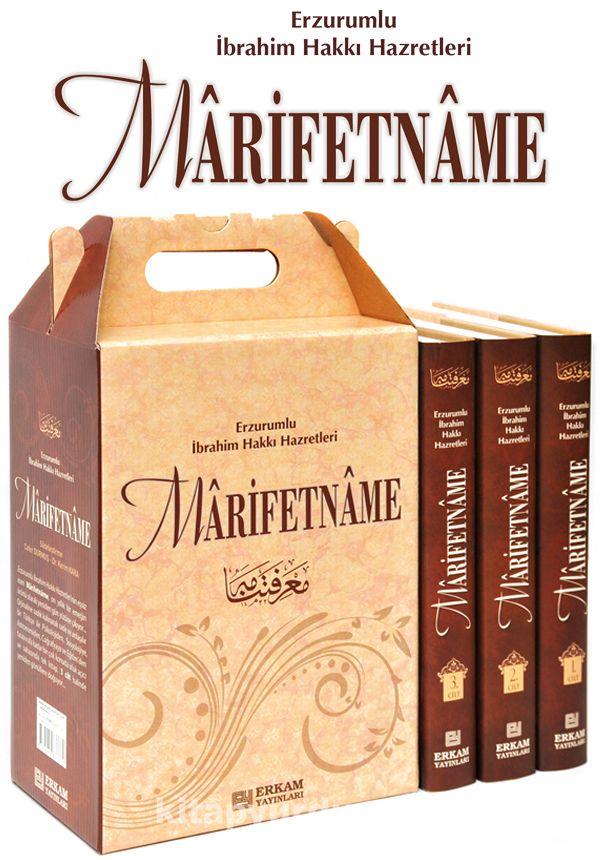 Marifetname (3 Cilt Takım) - Erzurumlu İbrahim Hakkı pdf epub