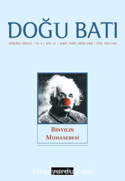 Doğu Batı Sayı: 10 Şubat, Mart, Nisan 2000 (Üç Aylık Düşünce Dergisi)