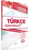 ÖABT Türkçe Öğretmenliği Konu Anlatımlı Konu Testleri-Konu Kaynakçası