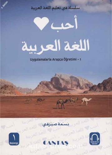Yeni Başlayanlar İçin Uygulamalarla Arapça Öğretimi 1 (Başlangıç)