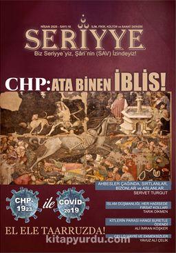 Seriyye İlim, Fikir, Kültür ve Sanat Dergisi Sayı:16 Nisan 2020