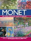 Monet 500 Görsel Eşliğinde Yaşamı ve Eserleri (Ciltli)